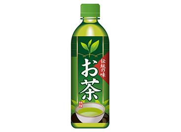 お茶 50円+税